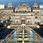 Shiv Vilas Palace View